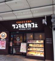 Saint Marc Cafe Kyoto Shijodori