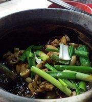 Geylang Lor 9 Fresh Frog Porridge