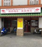 Restaurante Chino, Hong Kong