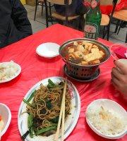 明潭创意餐馆