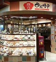Restaurant Shirokujichu Inagawa