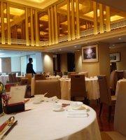 Seventh Son Restaurant