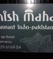 Restaurant Shish Mahal