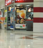 Lotteria Aeon Town Ise Lalapark