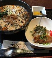 Ryukyu Umeshu Dining Tiida Ochanomizu