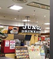 Dippin' Dots Jungle Drinks Seibu