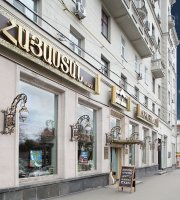 Restaurant Armenia
