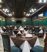 Restaurant Aznavour