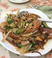 Nan Xuan Jiu Jiu Stir-Fry