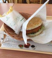 Mos Burger Sabae