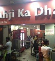 Shaji - Ka - Dhaba