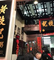 Wong Chi Kei (Macau New Shop)