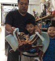 Unique Seafood Market