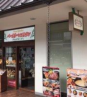 Bread Garden Mori Town Akishima