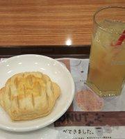 Mister Donut Motoyama