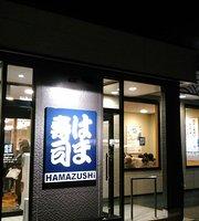Hamazushi Gifu Kitagata