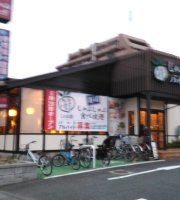 Shabuyo, Nishifunabashi