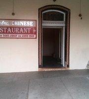 Treasure Court Chinese Restaurant