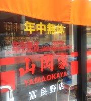 Ramen Yamaokaya Furano