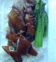 Tai Hing Restaurant (Tai Wai)