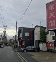 Totenkaku