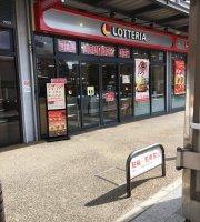 Lotteria Jr Yamashina Ekimae