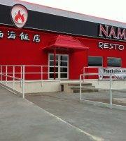 Nam Hai