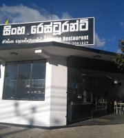 sinha Restaurant