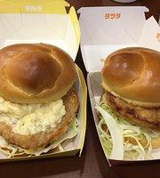 McDonald's Yukari Plaza