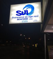 Sui's Seafood