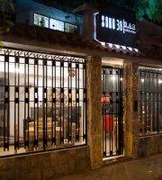 Soho 38 Bar Urbano