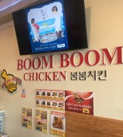 Boom Boom Chicken