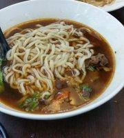 Wu Wha Ma Dumpling House & Chinese Restaurant - Bo'ai Kaohsiung