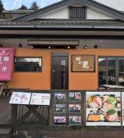 Hakone Akakura