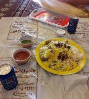 Gulf Chef Restaurant
