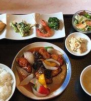 Chinese Cuisine Sannouten
