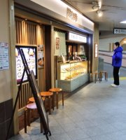 Wako Seibu Nerima Station