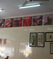 Jiann Chyi Seafood Restaurant