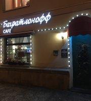 Bagrationoff