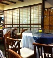 Restaurante do Nikkey Palace Hotel