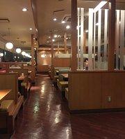 Japanese Restaurant Sato Hirakata
