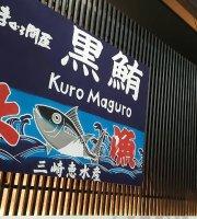 Kuro Maguro