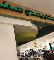 Starbucks Coffee Seef Mall