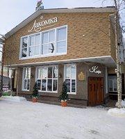 Cafe Lacomka