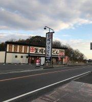 Kanokawa Seimen Horyuji