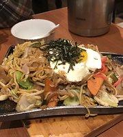 Genki Ippai Japanese Farmhouse Style Restaurant
