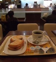 Dotour Coffee Shop Kamiyacho, Hiroshima