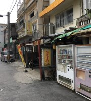 Oshokujidokoro Memory