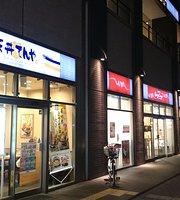 Tenpura Bowl Tenya Tsurumi East Entrance