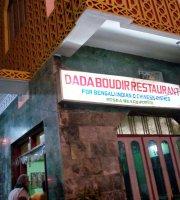 Dada Boudir Restaurant